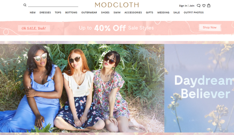 E-commerce S2 Inbound Marketing